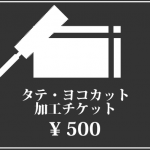 OP-01