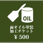 OP-04