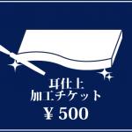 OP-05