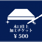 OP-06